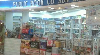 Photo of Bookstore Public BooK Centre at 4th, Sibu 96000, Malaysia