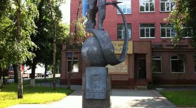 Photo of Monument / Landmark Памятник Гагарину at Лицей №10, Люберцы, Russia