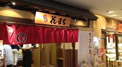 Photo of Sushi Restaurant 回転寿司 根室花まる (Nemuro Hanamaru) JRタワーステラプレイス店 at 中央区北5条西2丁目, Sapporo 060-0005, Japan