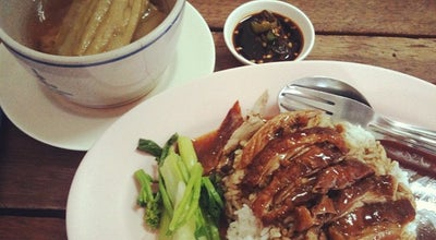 Photo of Chinese Restaurant เป็ดย่างน้ำผึ้ง หลัง มช. at Mueang Chiang Mai 50200, Thailand