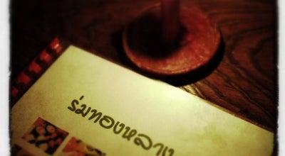 Photo of Steakhouse ร้านอาหารร่มทองหลาง at Chanthaburi, Wat Mai 22000, Thailand
