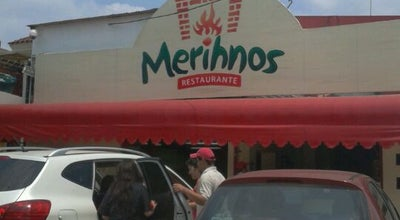 Photo of Steakhouse Merihnos at Andrés García #239 Col. Primero De Mayo, Villahermosa, Mexico
