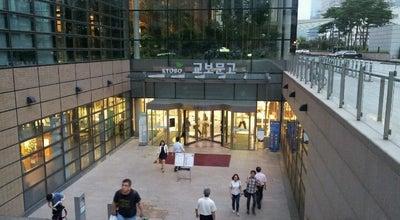 Photo of Bookstore 교보문고 at 종로구 종로 1, 서울특별시 03154, South Korea