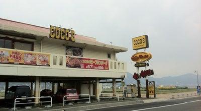 Photo of Diner ココス 下関あるかぽーと店 at あるかぽーと3-35, 下関市 750-0036, Japan