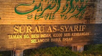 Photo of Mosque Surau As-Syarif at Taman Sungai Besi Indah, Seri Kembangan 43300, Malaysia