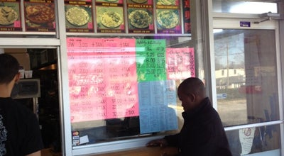 Photo of Chinese Restaurant Eddie's Carry Out at 6255 Livingston Rd, Oxon Hill, MD 20745, United States