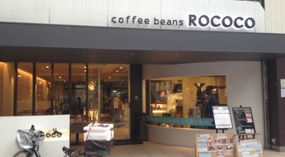 Photo of Cafe coffee beans ROCOCO at 西御門町31, 奈良市 630-8225, Japan