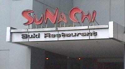 Photo of Chinese Restaurant Sunachi 中餐厅 at Grand Clarion Hotel & Convention, Makassar 90134, Indonesia