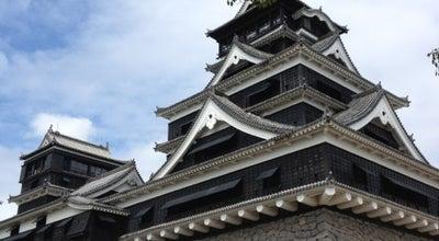 Photo of Park 熊本城二の丸公園 at 二の丸, 熊本市 860-0008, Japan