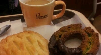Photo of Donut Shop ミスタードーナツ 南越谷駅前ショップ at 南越谷2-2-12, 越谷市 343-0845, Japan