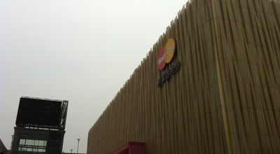 Photo of Stadium 乐视体育中心 LeSports Center at 69 Fuxing Rd., Beijing, Be, China