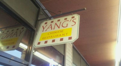 Photo of Chinese Restaurant Yang's Chinese Restaurant at 1568 Woodlane Dr, Woodbury, MN 55125, United States