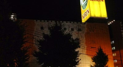 Photo of Brewery キリンビール園 本館 at 南10条西1-1-60, 札幌市中央区 064-0810, Japan