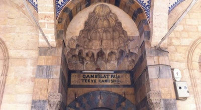 Photo of Mosque Canbolat Paşa Tekye Camii at Turkey