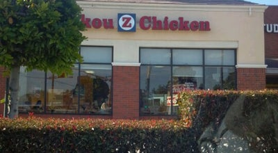 Photo of Middle Eastern Restaurant Zankou Chicken at 1415 E Colorado St, Glendale, CA 91205, United States