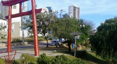Photo of Park Parque Kasato Maru at R. Pedro De Oliveira Neto, 2-164 - Jardim Faculdad, Sorocaba, Brazil