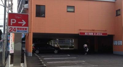 Photo of Restaurant ジョナサン 志木本町店 at 本町5-8-13, 志木市 353-0004, Japan