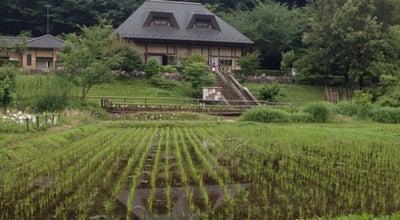 Photo of Park 県立座間谷戸山公園 at 入谷3-5994, 座間市 252-0024, Japan