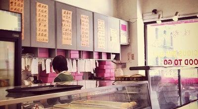 Photo of Dim Sum Restaurant Delicious Dim Sum at 752 Jackson St, San Francisco, CA 94133, United States
