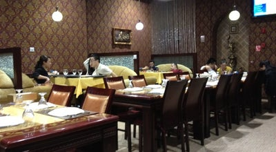 Photo of Turkish Restaurant Mevlana at 人民路112号, Ningbo, Zh, China