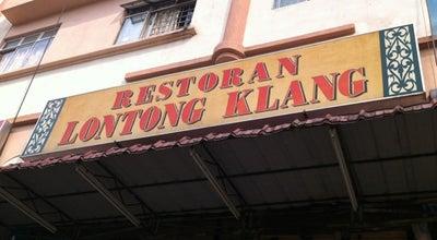 Photo of Breakfast Spot Restoran Lontong Klang at Jalan Zirkon E7/e, Shah Alam, Malaysia