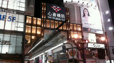 Photo of Neighborhood 心斎橋 (Shinsaibashi) at 心斎橋筋, 大阪市, Japan