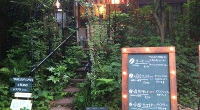 Photo of Coffee Shop ブルースカイコーヒー at 井の頭4-1-1, 三鷹市, Japan