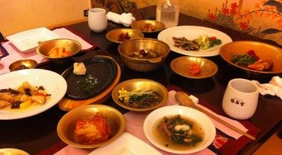 Photo of Korean Restaurant 요석궁 at 중구 교동1길 22, 경주시, South Korea