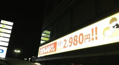 Photo of Spa りらく 新座店 at 大和田2-5-30, 新座市 352-0004, Japan