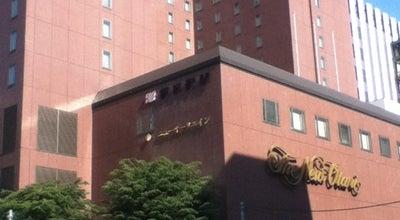 Photo of Hotel ニューオータニイン札幌 (New Otani Inn Sapporo) at 中央区北2条西1-1-1, 札幌市 060-0002, Japan