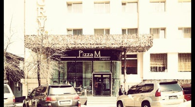 Photo of Pizza Place Pizza M at Посьетская Ул., 20, Владивосток 690003, Russia