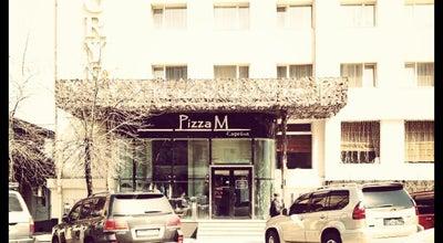 Photo of Pizza Place Pizza M at Посьетская Ул., 20, Владивосток 690003, Russia
