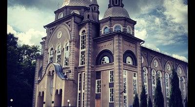 Photo of Church Церква ЄХБ «Дім Євангелія» at Вул. Максимовича 3а, Вінниця 21036, Ukraine