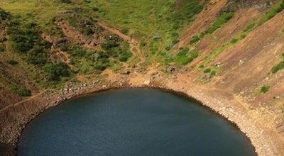Photo of Lake Kerið at Biskupstungnabraut, Bláskógabyggð 801, Iceland