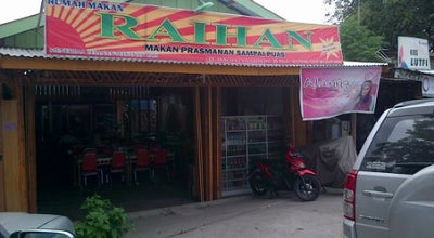 Photo of Diner RM RAIHAN at Jln Moh Yamin No 28, Palu, Indonesia