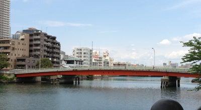 Photo of Bridge 朝潮大橋 at 月島2/晴海1, Chūō, Japan