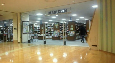 Photo of Bookstore 丸善 多摩センター店 at 落合1-46-1, 多摩市 206-8543, Japan