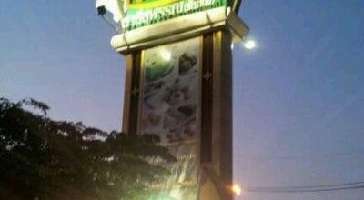 Photo of Bakery เอกชัย สาลี่สุพรรณ at 222/2 ม.5 ถ.สุพรรณบุรี-บางบัวทอง, Mueang Suphan Buri 72000, Thailand