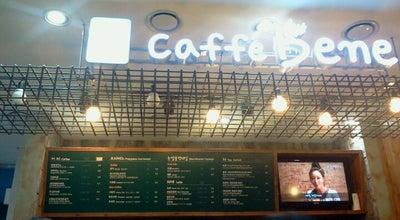 Photo of Coffee Shop Caffe Bene at 여산면 호산리, South Korea