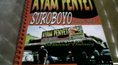 Photo of Fried Chicken Joint Ayam Penyet Suroboyo at Jalan Diponegoro No. 57, Magelang, Indonesia