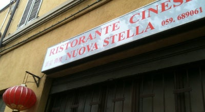 Photo of Chinese Restaurant Nuova Stella at Viale Ariosto, 3, Carpi 40012, Italy