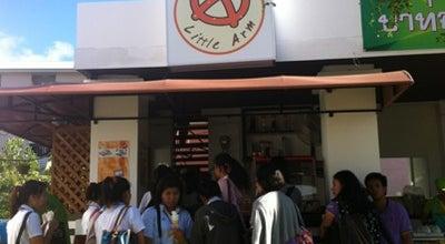 Photo of Bakery Little Arm at University Of Phayao, Phayao 56000, Thailand