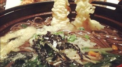 Photo of Sushi Restaurant Koji Japanese Restaurant at 146 Mary Alexander Ct, Northville, MI 48167, United States
