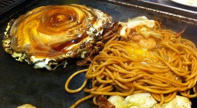 Photo of Japanese Restaurant 츠루하시후게츠 (鶴橋風月) at 마포구 어울마당로 44-1, 서울특별시 04049, South Korea