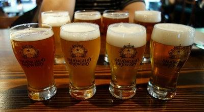 Photo of Brewery Shanghai Brewery at 18 Dongping Rd, Shanghai, Sh, China