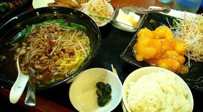 Photo of Chinese Restaurant 中華料理 萬福 at 光1-1-11, 佐賀市 840-0033, Japan