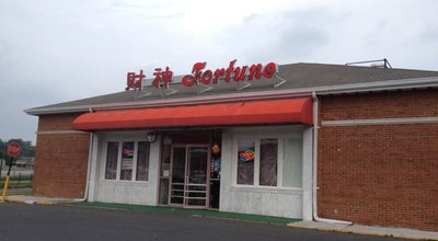 Photo of Dim Sum Restaurant Fortune Chinese Seafood Restaurant at 6249 Sevens Corners Ctr., Falls Church, VA 22044, United States