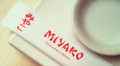 Photo of Sushi Restaurant Miyako at Moneda 856, Santiago, Chile