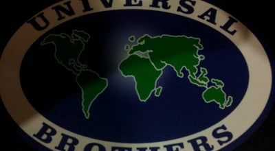Photo of Burger Joint Universal Brothers at R. Santos Dumont, São Lourenço 37470-000, Brazil