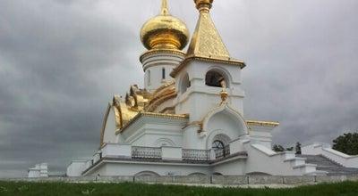 Photo of Temple Храм Серафима Саровского at Ул. Тихоокеанская, 167, Хабаровск, Russia